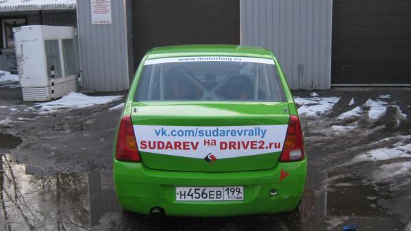 Студия Всем доволен, наклейки ралли (Renault Logan) Sudarev Motors