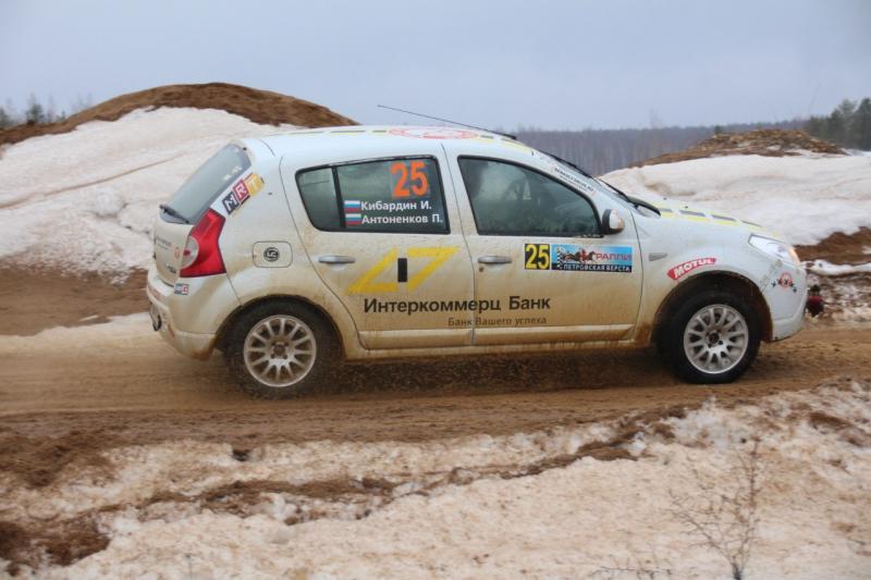 Ралли Renault Sandero Студия Всем Доволен